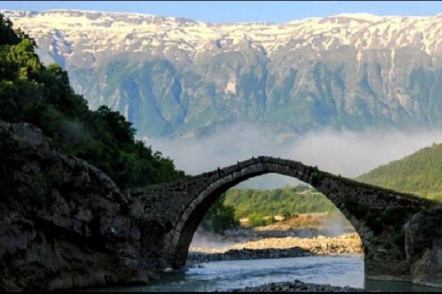 Zagoria Parkı
