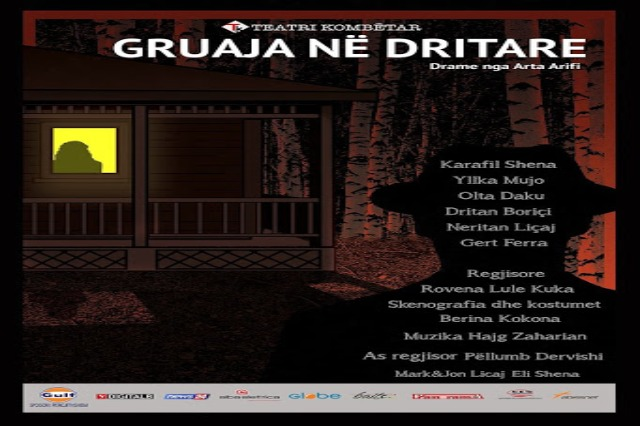 """Albanian drama """"Woman at the window"""" on Saturday evening in the online artistic program of the National Theater"""