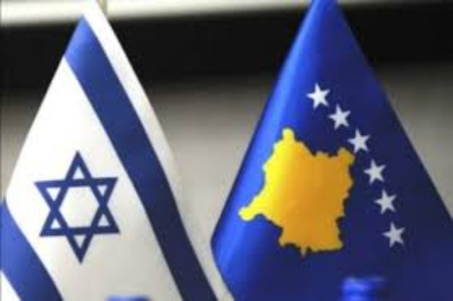 Israel is the 117th country to officially recognize Kosovo, formalizing relations between the two countries