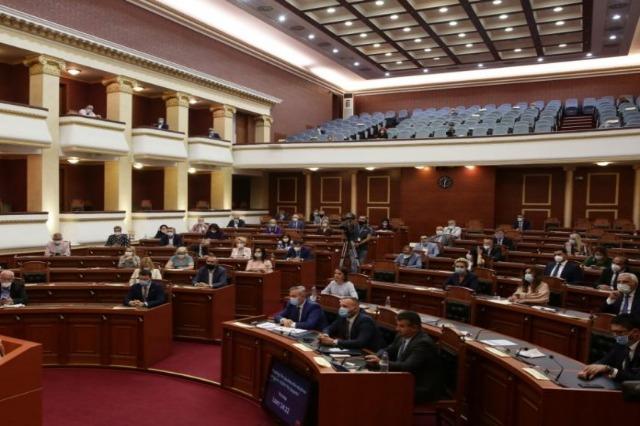 Versammlung / Überprüfung 4 Gesetzesentwürfe und ein Dekret des Präsidenten