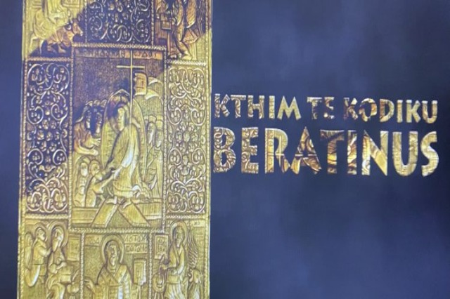 Rare Codex Documentary: Atheist Albania and Communist China Save Christianity Masterpiece