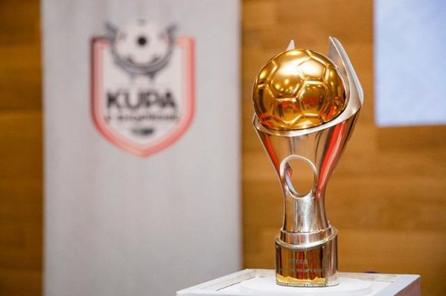 Finale di Coppa dell'Albania