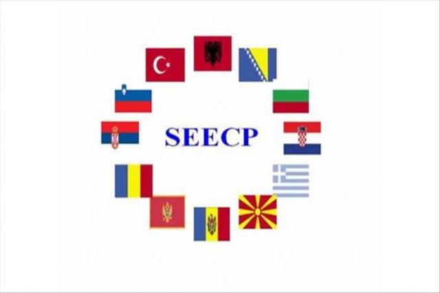 Riuniti ministri di SEECP, si parla di possibilità e sfide di sviluppo di mercato regionale