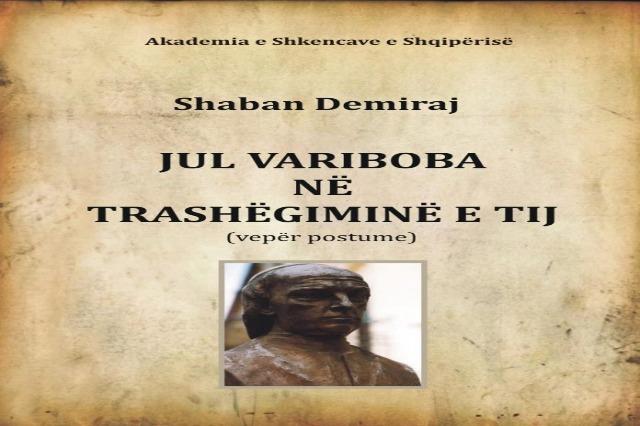 """""""Jul Variboba dans son héritage"""", l'ouvrage de l'académicien Shaban Demiraj publié"""