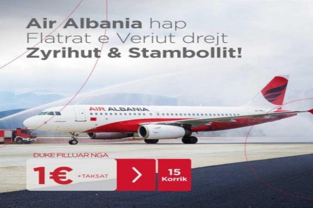 Ab dem 15. Juli beginnen die Flüge Kukës - Zürich und Kukës Istanbul