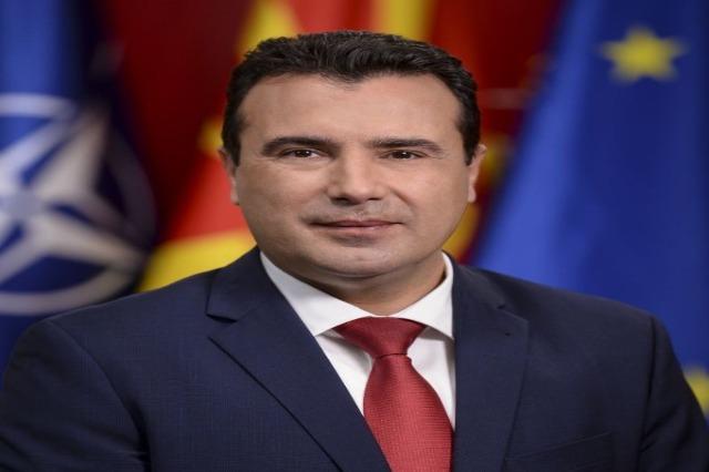 'Open Balkans' / Zaev: Less history and more economy