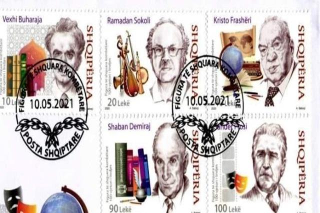 Poštanske marke sa portretima albanskih akademika i intelektualaca