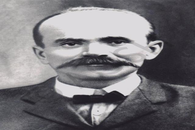 110e anniversaire de la disparition de Petro Nini Luarasi