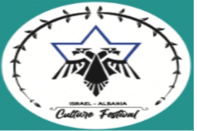 Festival culturel Albanie-Israël, une nouveauté sur la scène albanaise et balkanique