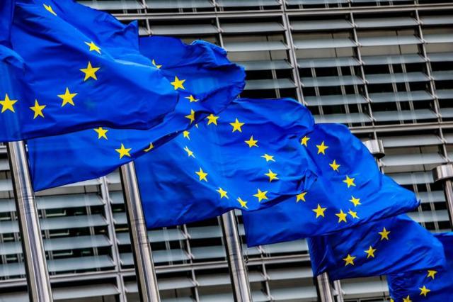 AB, Arnavutluk dahil Balkan ülkelerine 14,2 milyar avro sağlayacak
