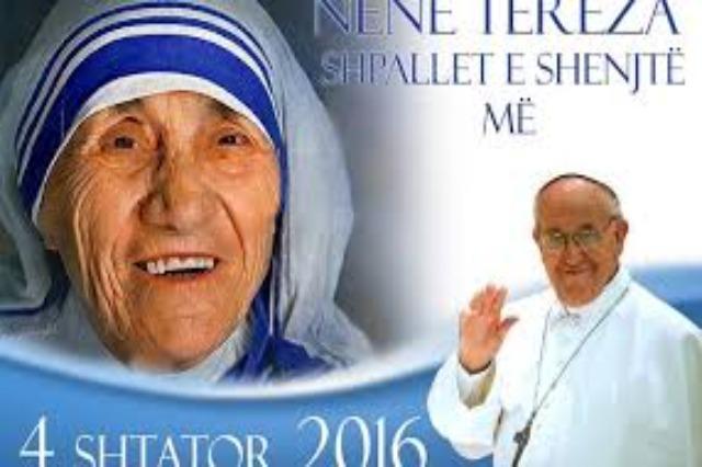 Μητέρα Τερέζα - η παγκοσμίου φήμης Αλβανίδα