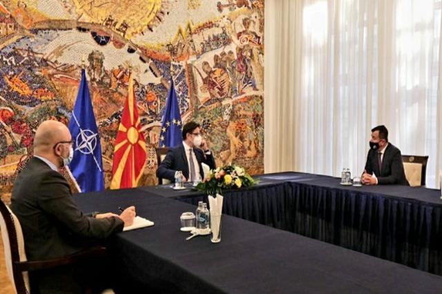 Der  Präsident von Nordmazedonien empfing den Generalsekretär und  Fraktionschef der albanischen  Sozialisten